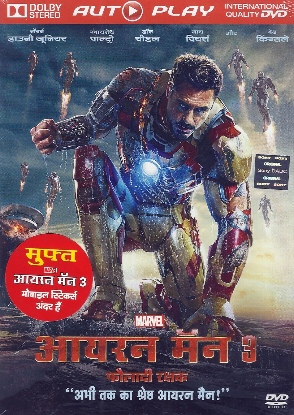 Free Download Iron Man 3 2018 Full Movie 300mb In Hindi Dual Audio