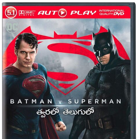 batman vs superman dawn of justice full movie download in hindi dubbed