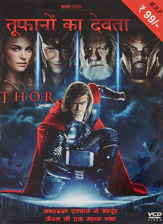 Thor 2011 Film Hindi Dubbing Wiki FANDOM Powered By