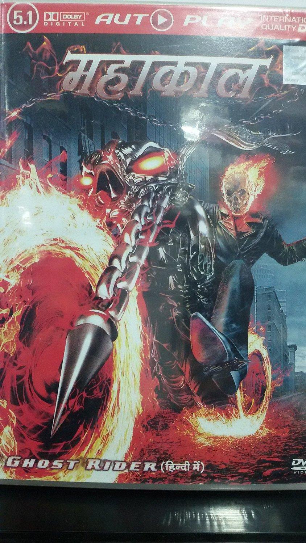 Ghost Rider Kinox