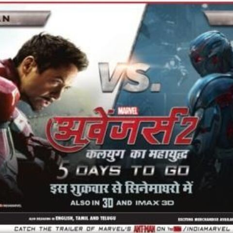 Avengers: Age of Ultron   Hindi Dubbing Wiki   FANDOM