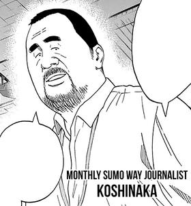 Koshinaka