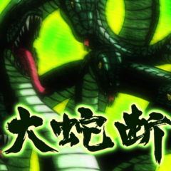 Sōsuke using Great Serpent Cleaver.