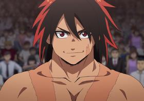 Ushio Hinomaru Anime