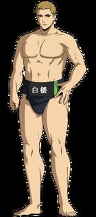 Kanou Akihira Full