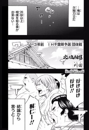 Chapter 163