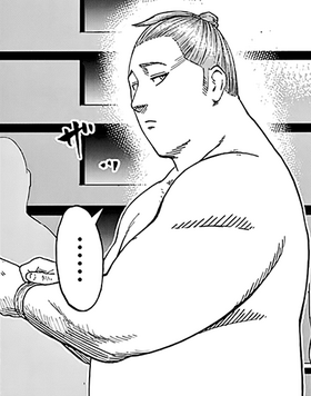 Tonbokiri Rui