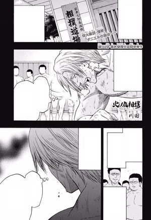 Chapter 144