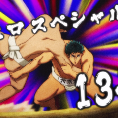 Kunisaki uses his Chihiro Special #13.