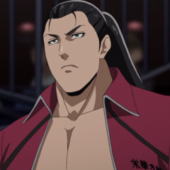 Kuze Sōsuke's profile.