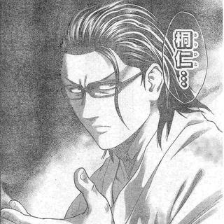 Tsuji Kirihito in part II.