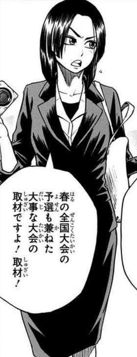 Nazuka