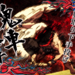 Hinomaru beats a competitor in an individual match.