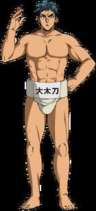 Kunisaki Chihiro Full