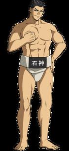 Araki Gennosuke Full