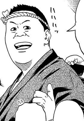 Kurita Yasuhisa