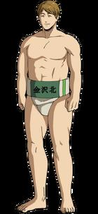 Aizawa Ryou Full
