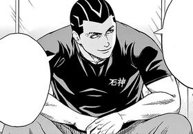 Araki Gennosuke