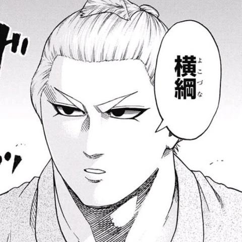 Kanou Akihira  in part II.