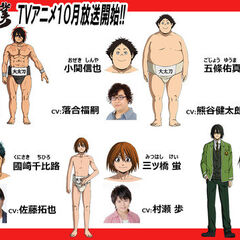 Ōdachi High School Sumo Club Characters And Voice Actors.