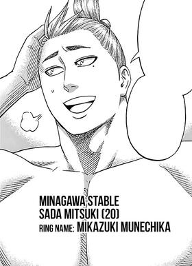 Sada Mizuki Post Timeskip