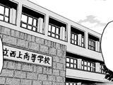 Nishigami High School
