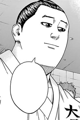Daikeishou