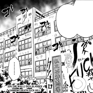 The school in the manga.