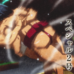Chihiro relies on his unorthodox wrestling to win.