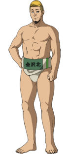 Sera Takumi Full