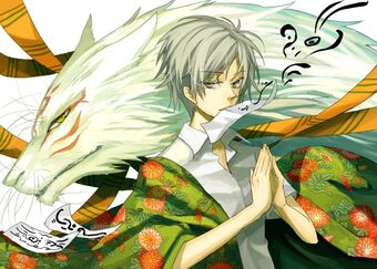 Spirits of Japanese mythology in popular culture | Hippie Wiki