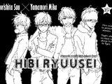 Hibi Ryuusei
