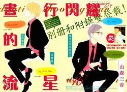 Chapter 46 Cover Page