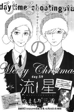 Chapter 59 Cover Page