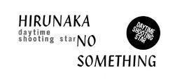 Hirunaka no Something Cover Page