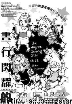 Chapter 35 Cover Page