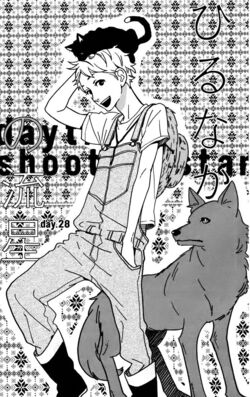 Chapter 28 Cover Page
