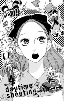 Chapter 12 Cover Page