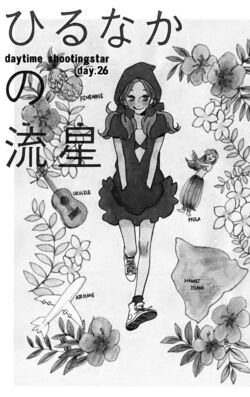 Chapter 26 Cover Page
