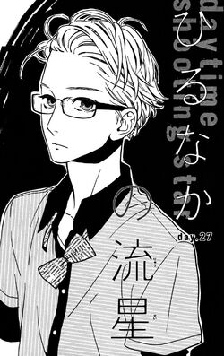 Chapter 27 Cover Page