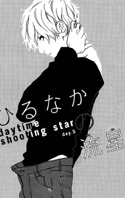 Chapter 5 Cover Page
