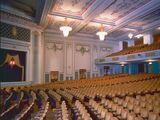 Hibbing High School Auditorium