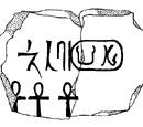 Nebka II