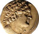 Ptolemeusz VIII Euergetes II Fyskon