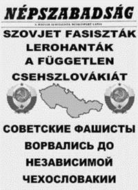 Sowieci dokonali faszystowskiej agresji na Czechosłowację (plakat i ulotka)