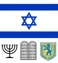 HISTORIA ŻYDÓW I IZRAELA