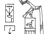 Horus-Bird