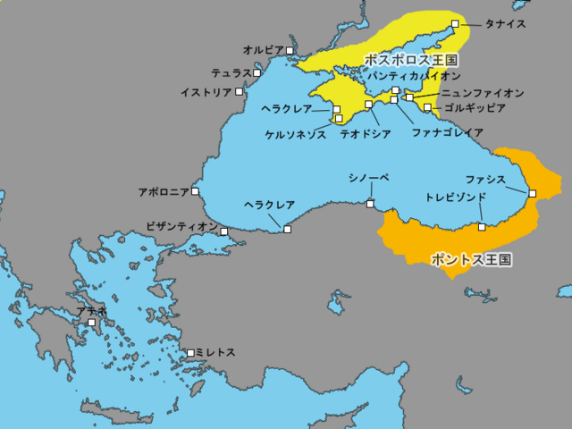 File:Bosporus and Pontus MAP.png