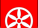 Diocese of Mainz