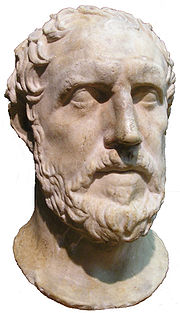 Thucydides-bust-cutout ROM